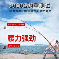 新品台钓鱼竿6H19调超轻超硬大物手竿黑坑5.4米碳素鲤鱼竿竞技竿