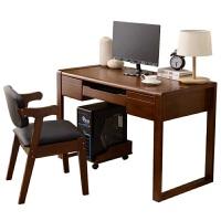 电脑桌实木书桌简约现代家用写字台学生简易电脑台式桌卧室办公桌 紫金胡桃色 1.4米(桌子+椅子) 配实木主机托