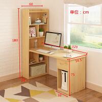 全实木转角电脑桌学生写字书桌带书架书柜一体组合拐角学习桌