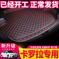 2019款丰田卡罗拉全包围后备箱垫专用卡罗拉双擎混动汽车尾箱垫子