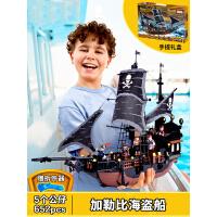 乐高黑珍珠号加勒比海盗船轮船模型积木拼装玩具益智男孩子拼图