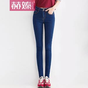 HERSHESON赫��2017冬季爆品修身显瘦棉弹修身女式牛仔裤小脚裤H6603C