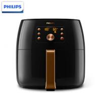 飞利浦(Philips)空气炸锅HD9232/30低脂肪真空无油电炸锅智能多功能锅 黑色