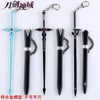 刀剑神域武器周边桐人黑剑阐释者逐暗者金属模型未开刃挂件钥匙扣