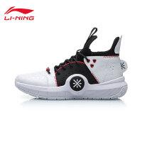 李宁篮球鞋男鞋韦德系列2019新款回弹男士中帮运动鞋ABAP079