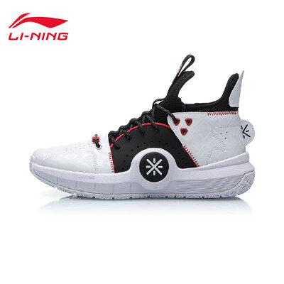李宁篮球鞋男鞋韦德系列回弹男士中帮运动鞋ABAP079 专柜新款