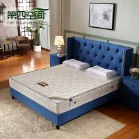 第四空间天然乳胶床垫椰棕床垫 棕簧两用乳胶双人1.8米床垫可拆洗
