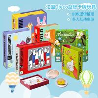 第一教室大号数独游戏棋 少儿童数独九宫格5-12岁男女孩益智玩具
