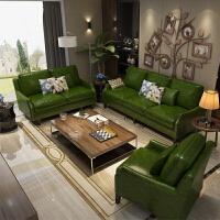美式沙发皮质北欧沙发组合皮沙发小户型客厅三人整装头层牛皮