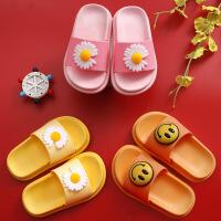 笑脸儿童拖鞋夏男女童家居洗澡防滑室内小童宝宝凉拖鞋外穿1-12岁