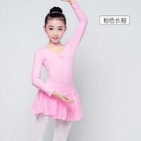 儿童舞蹈服女童芭蕾舞裙连体服练功服纯棉雪纺裙跳舞裙