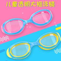 儿童泳镜男童大框高清女童游泳镜潜水镜泳帽套装
