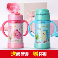 宝宝带手柄保温水杯吸管杯防漏学饮杯婴儿喝水杯保温杯幼儿童水壶