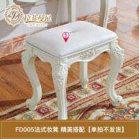 家具欧式梳妆凳法式田园白色化妆凳卧室皮艺软包凳子矮凳 FD005象牙白妆凳