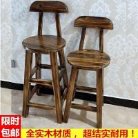 实木吧台椅木质高脚凳休闲吧椅靠背椅家用实木高椅子酒吧凳高脚椅