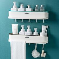 居家家免打孔浴室置物架卫生间洗漱台墙上收纳架厕所壁挂毛巾架子