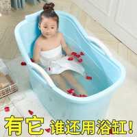 【�M�p��惠】超大��和�����洗澡桶��号菰柰霸∨杷芰香逶⊥翱勺�保�叵丛枧璐�