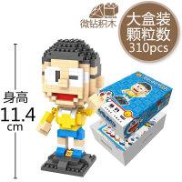 【当当自营】LOZ俐智微钻颗粒积木哆啦A梦小叮当造型创意拼装玩具 大雄9807