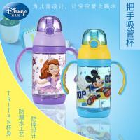 迪士尼吸管杯儿童水杯防摔幼儿园带手柄男女宝宝塑料便携学饮杯夏