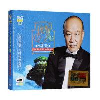 正版久石让cd轻音乐 钢琴曲 宫崎骏动画音乐30周年车载cd光盘碟片
