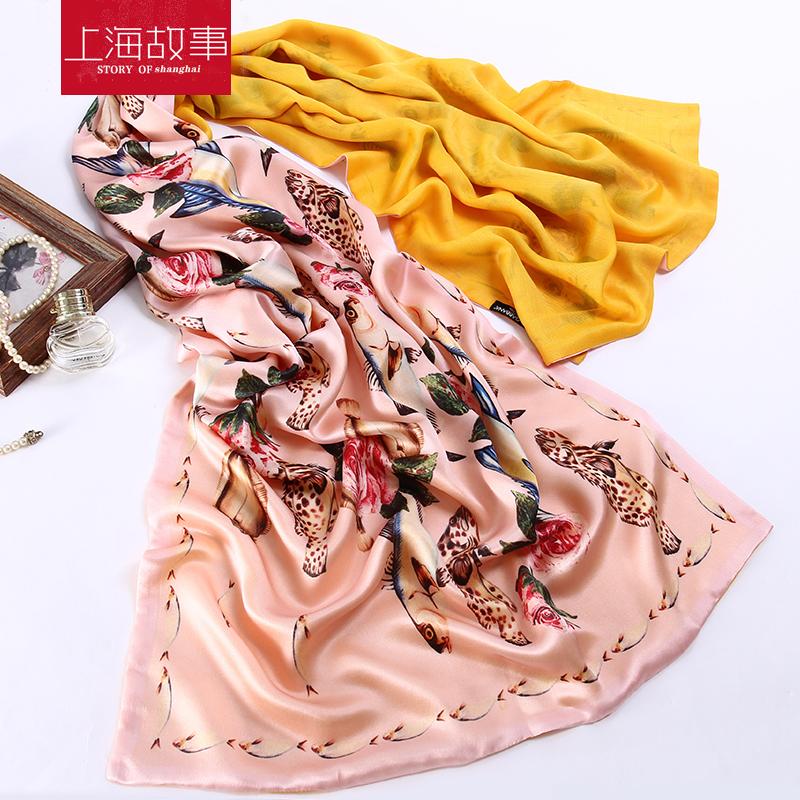 上海故事韩版羊毛桑蚕丝双面新款春秋冬季女士围巾丝巾重磅披肩两用