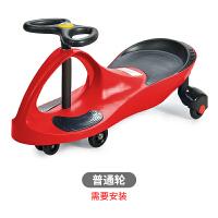 扭扭车静音轮摇摆车1-3岁男儿童女宝宝溜溜车滑行车妞妞车玩具车