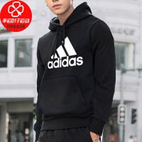 阿迪达斯外套男2020秋季新款宽松舒适透气连帽印花套头衫运动服卫衣GC7343