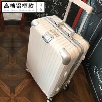 铝框拉杆箱旅行箱包行李箱万向轮男女20密码登机箱24/26/29寸复古