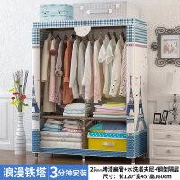 衣柜简易布衣柜钢管加粗加固密封组装免安装折叠全钢架牛津布衣橱 2门 整装