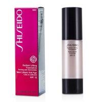 资生堂 Shiseido 瓷光紧致粉底液SPF15 -B20 Natural Light Beige(30ml)