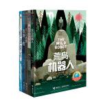勇气少年励志成长系列(全五册)