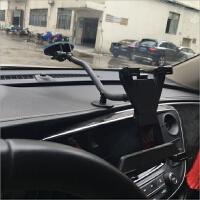 支架加长杆手机汽车苹果华为平板电脑通用吸盘式导航支撑