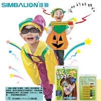 台湾雄狮6色人体彩绘蜡笔 化妆舞会彩绘颜料 皮肤彩绘笔 脸部彩绘 6色套装