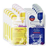 【海外购】韩国可莱丝(Clinie)NMF针剂水库面膜5片+胶原蛋白面膜5片