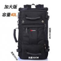 行李背包男旅行包大容量超大出差旅游户外轻便登山包多功能双肩包
