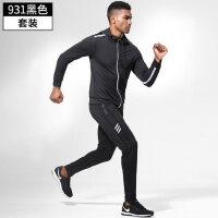 运动套装男运动服 运动衣户外篮球跑步服休闲宽松两件套