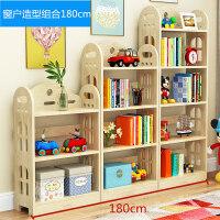 实木书架置物架落地简约现代客厅多层收纳架创意组合书架家用