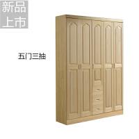 现代简约松木衣柜实木推拉门卧室单人二门三门组装原木衣柜小户型定制