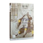新知文库75・脂肪:文化与物质性