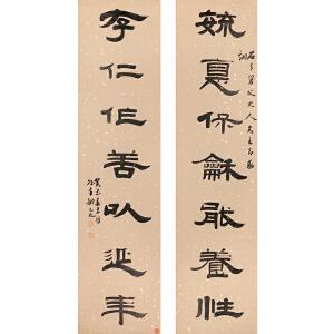 D1332姚元之《书法七言联》(委托人2015年3月14日购于北京瀚海拍卖会。原装旧裱,腊笺洒金纸。)