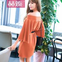 【hersheson赫��】2017夏夏季韩版新款时尚度假风一字领露肩中腰纯色连衣群H6679