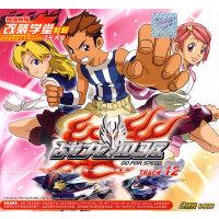战龙四驱12(2VCD)