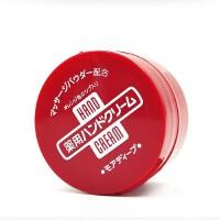 资生堂美润护手霜100g(两种包装随发)