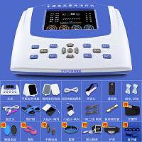 中频理疗仪家用针灸电疗多功能疏通经络肩周炎按摩腰椎颈椎治疗器