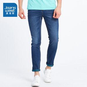 [尾品汇价:96.9元,20日10点-25日10点]真维斯牛仔裤男  夏装 时尚韩版修身轻商务牛仔裤