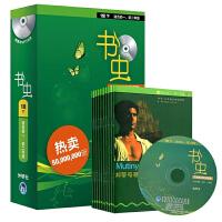 书虫1级下(适合初1初2年级共10册附光盘)/书虫牛津英汉双语读物 外语教学与研究出版社