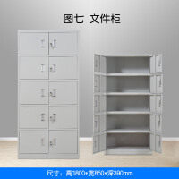 办公家具文件柜资料柜铁皮柜档案柜办公柜财务凭证柜带锁储物柜子