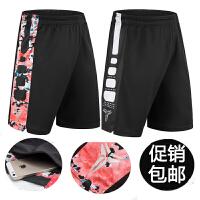 男士运动短裤夏季薄款跑步训练五分裤宽松透气大码健身篮球短裤