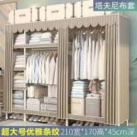 衣柜简易布衣柜钢管加粗加固牛津布单人布艺收纳经济型租房挂衣柜 超 2门