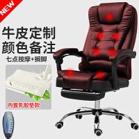 老板椅真牛皮可躺按摩电脑椅家用现代简约办公室椅子座椅升降转椅 牛皮黑色+搁脚+内置乳胶坐垫+ 升级7点大按摩 铝合金脚